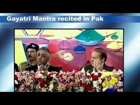 Nawaz Sharif celebrated Holi in Pakistan - Gayatri Mantra recited by Narodha Malini