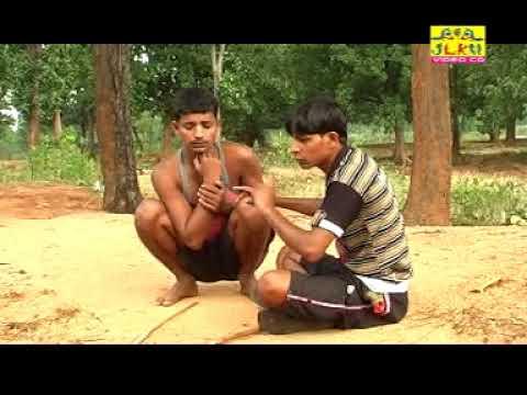 JATLA MATLA Khortha Comedy Geet From Daru Piyave Pujari By Kishor,Sanjit Nilkhanth,Sunita