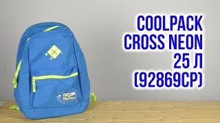 Розпакування CoolPack Cross Neon 25 л 92869CP