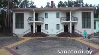 Санаторий Солнечный - территория, Санатории Беларуси