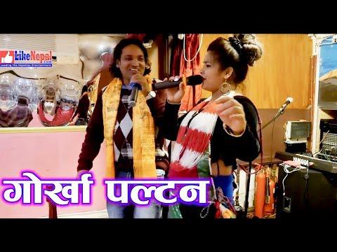 गोर्खा पल्टन - Nepali Lok Song By Manju Bk & BB Anuragi || Live in UK