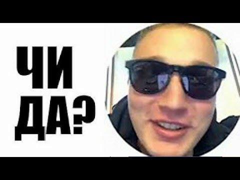Чечены получили пизды