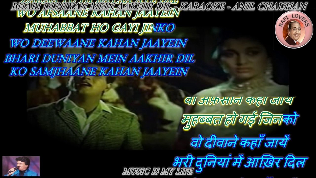 "Bhari duniya mein song download mohammed rafi (from ""do badan."