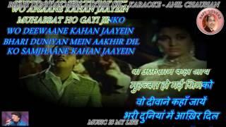 Bhari Duniya Mein Aakhir Dil Ko Samjhane - Karaoke With Scrolling Lyrics Eng. & हिंदी