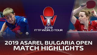 Валерия Щербатых vs Fan Siqi | Bulgaria Open 2019 (Pre)