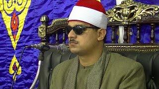 الشيخ ممدوح عامر يبدع فى سورتى الزخرف والحاقة   وختام روعه ميت السودان بطنطا على قناة القيعى