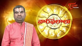 Vaara Phalalu | May 24th to May 30th 2015 | Weekly Predictions 2015 May 24th to May 30th
