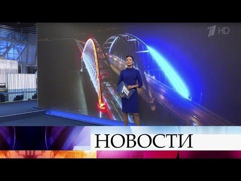 Выпуск новостей в 09:00 от 25.12.2019