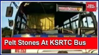 Sabarimala Protestors Block, Pelt Stones At KSRTC Bus In Mallapuram | Kerala Bandh