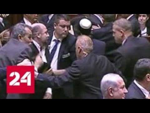 Арабы попытались сорвать выступление вице-президента США в Кнессете - Россия 24