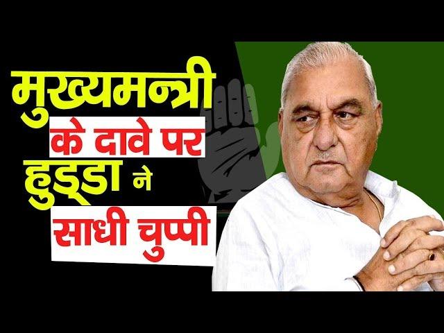 #INLD #JJP को बताया रेस से बाहर || कहा मुकाबला #BJP से || City Tehelka