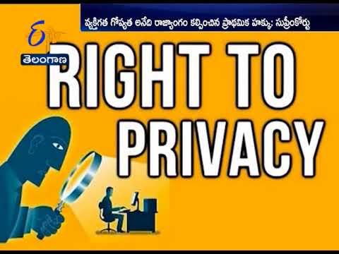 Privacy a Protected Right Emerging From Article 21| Supreme Court