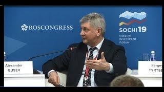 Выступление губернатора Воронежской области А.В. Гусева на Инвестиционном форуме Сочи 2019