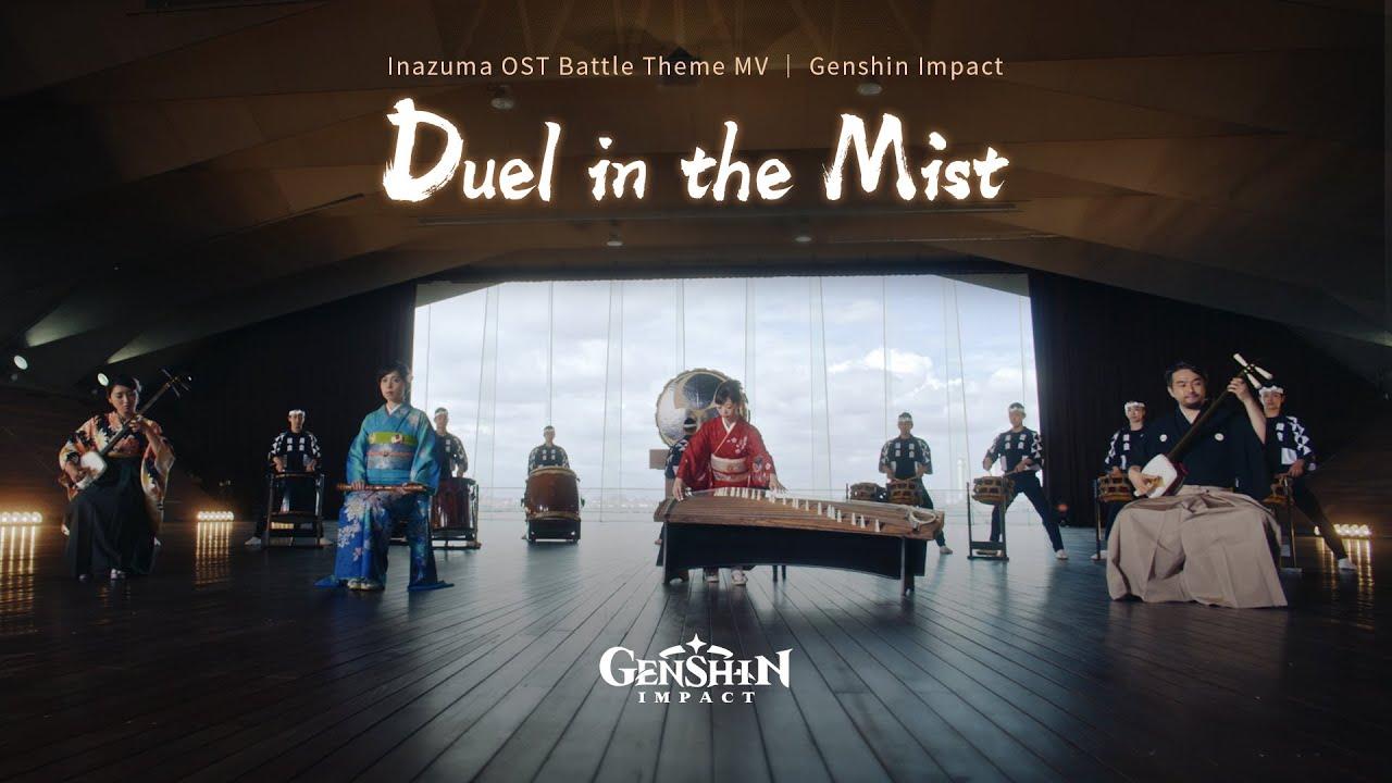 Duel in the Mist - Inazuma OST Battle Theme MV|Genshin Impact