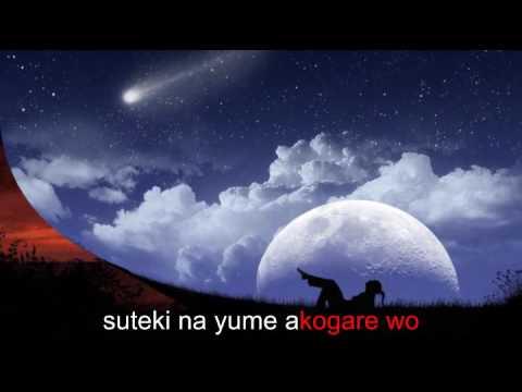 Natsuno Owarino Harmony (夏の終わりのハーモニー) -Anzen Chitai - karaoke