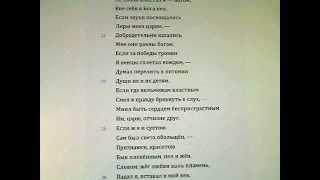 Г.Р. Державин. Признание. Прочтение \ Derzhavin. Admission.