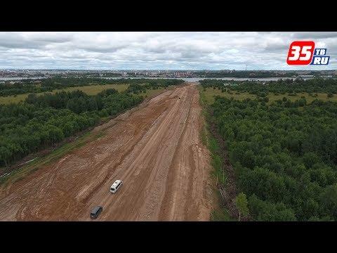 Новый мост в Череповце появится в августе 2022 года