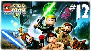 LEGO Star Wars-TCS - Выпуск 12 [Эпизод 6 Главы 4-6] [Финал] - Воинственный выпуск - я всех разнес!