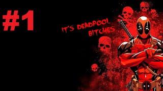 DeadPool (1 серия)