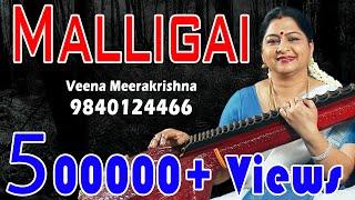 மல்லிகை என் மன்னன் மயங்கும் | Malligai En Mannan Mayangum - film Instrumental by Veena Meerakrishna