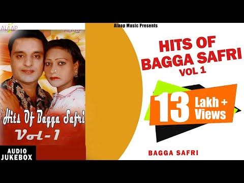 BAGGA SAFRI l HITS OF BAGGA SAFRI VOL 1 l LATEST PUNJABI SONGS 2019 l ALAAP RECORDS