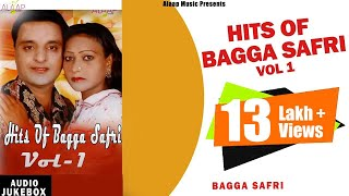 BAGGA SAFRI l HITS OF BAGGA SAFRI VOL 1 l LATEST PUNJABI SONGS 2020 @Alaap music