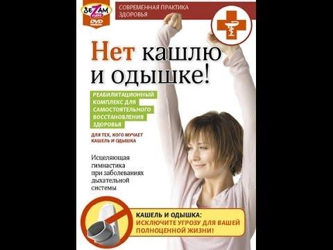 Бронхит: симптомы и лечение у взрослых. Как лечить бронхит