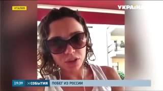 Безумная история от хохлов про бегущих русских   Новости Украины сегодня