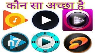 Video Best Music players for android 2017! best music player for android with equalizer in hindi trick mk download MP3, 3GP, MP4, WEBM, AVI, FLV Februari 2018