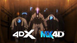 「來自深淵 深沉靈魂的黎明」4DX‧MX4D 上映確定!