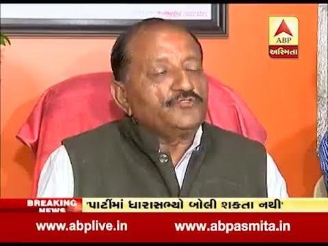 Ahmedabad: Former BJP MLA Lalji mer resigns
