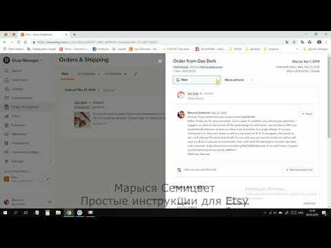 Как добавить трек номер для отслеживания посылки на Etsy