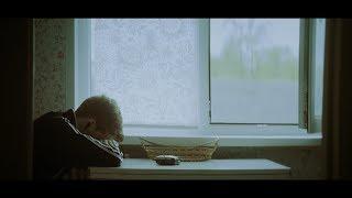Смотреть клип Pra(Killa'Gramm), Kerry Force - Душа