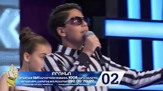 Բրունո - That's What I Like #ՆիկՄերի #Team1 - I Like It