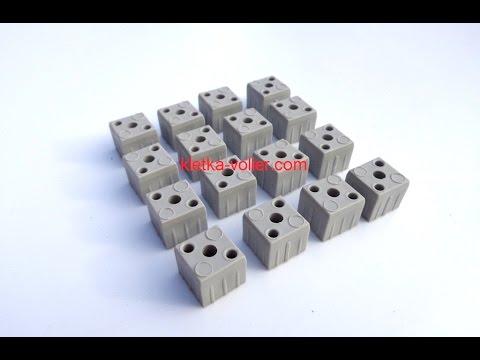 """Соединитель пластиковый """"Кубик"""" для алюминиевого профиля 20 х 20 х 1,5 мм"""