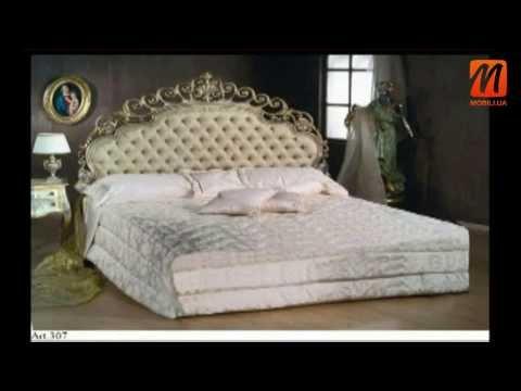 Итальянская мебель для спальни Ужгород, купить, Andrea Fanfani