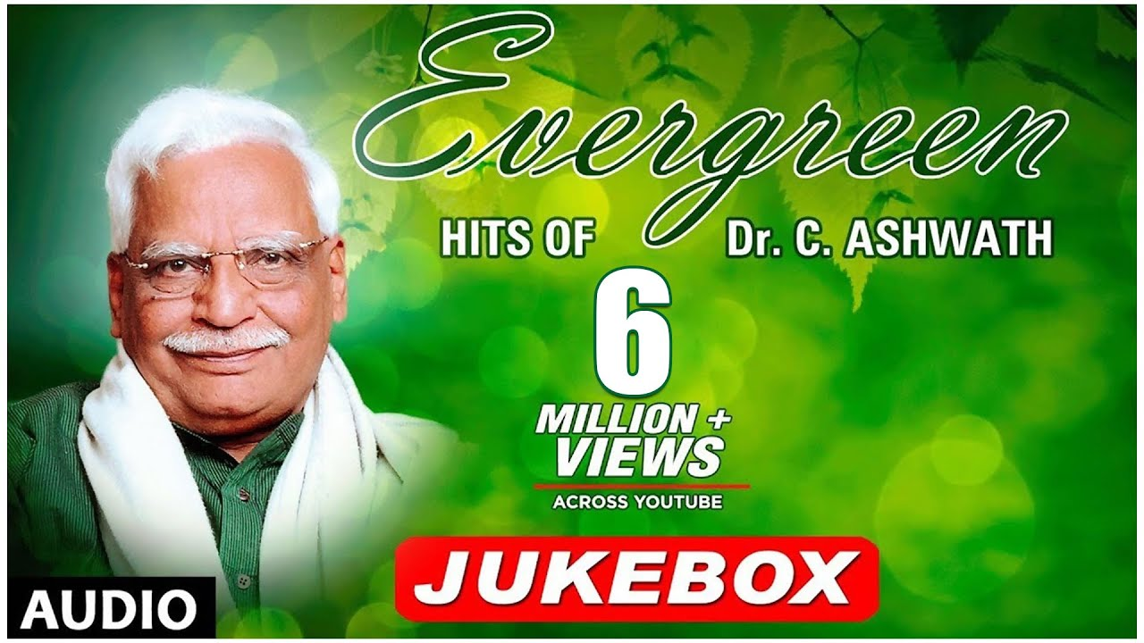 c ashwath kannada bhavageethegalu mp3 songs free download