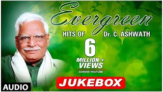 Evergreen Hits Of Dr C Ashwath | Dr C Ashwath Hit Songs | Kannada Folk Songs|Kannada Bhavageethegalu