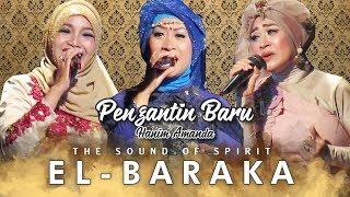Pengantin Baru (A.Kadir) - Hanim Amanda (EL-BARAKA LIVE Kedungcangkring Jabon Sidoarjo 2018)