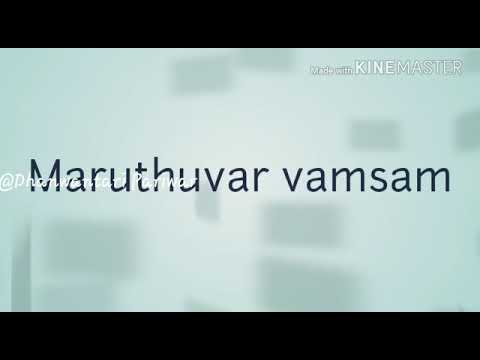 Pandithar Maruthuvar Vamsam