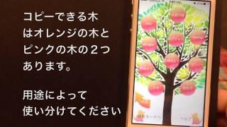コピーの実〜紹介動画〜