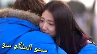 أغنية أول يوم فى البعد ( عمرو دياب) على المسلسل الكوري آلورثة