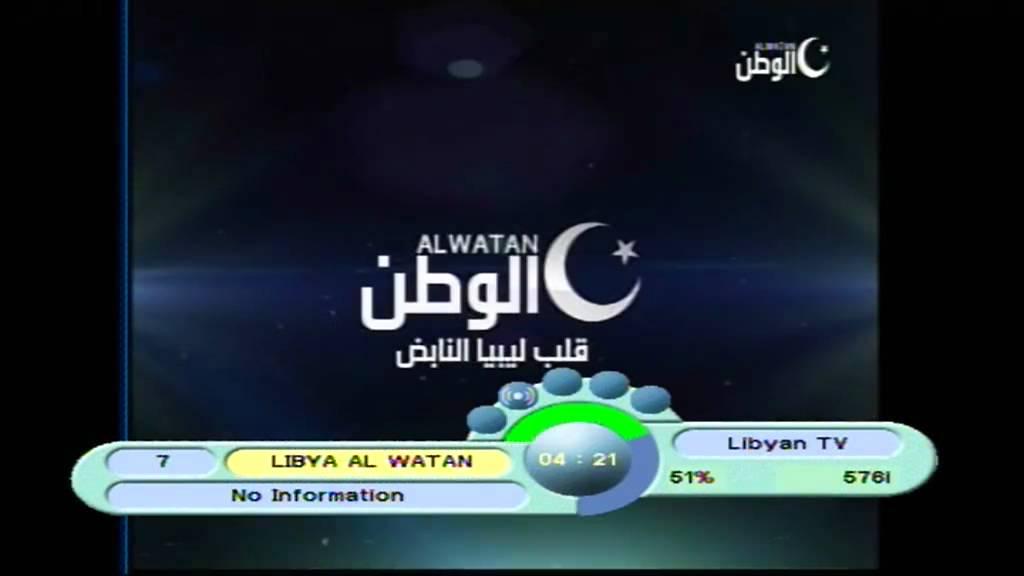 Libya al watan tv