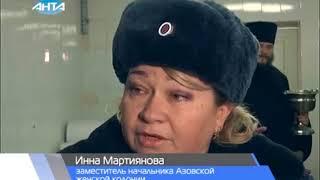 Открытие нового цеха в азовской женской ИК-18 (сюжет ТК Анта 19.01.18) mp4