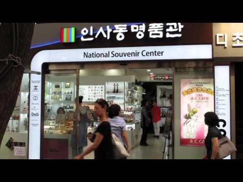 Insadong - Seoul