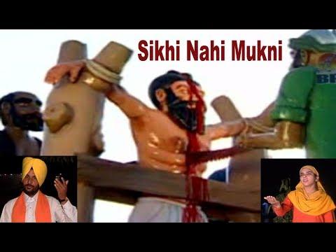 Sikhi Nahin Mukni, Mela Shri Chola Sahib, New Punjabi Shabad, latest Shabad