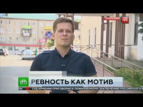 Убийство в Киржаче полная версия