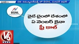 BSNL PAN India Offer   Unlimited free calls to Any Network - Hyderabad (24-04-2015)