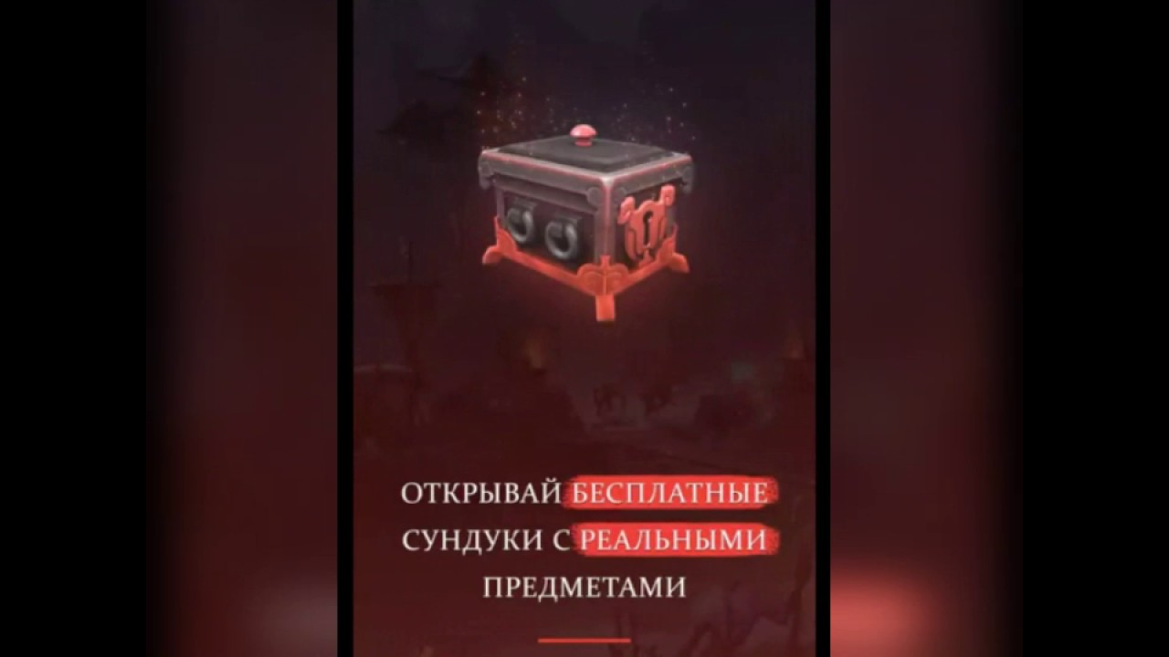 dota 2 cases free dota 2 items android youtube