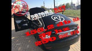 Priora R2V рвем тачку на куски! 155,2 Дб на 37 герц за 250 тысяч рублей!